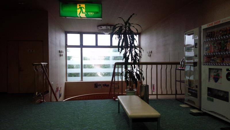 函館健康センターにて
