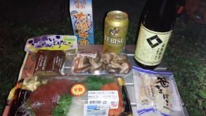 今宵の食材