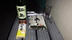 長崎ゲストハウスCasaNoda屋上にて「佐賀の提督からの贈り物」