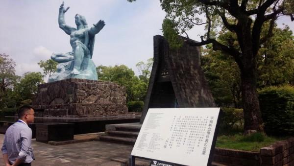長崎平和公園 平和祈念像