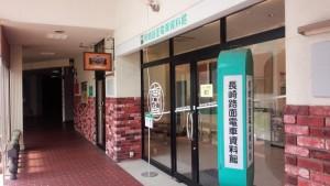 長崎路面電車資料館