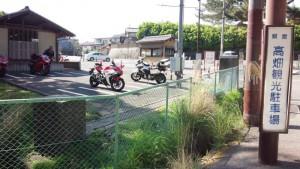 【奈良】 奈良公園近く、バイクを停められる「高畑観光駐車場」