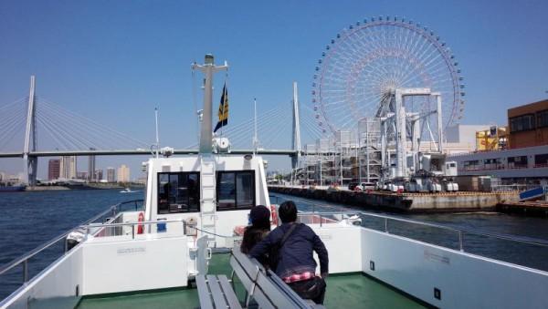 天保山公園←→UFJのキャプテンラインにて