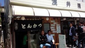 【栃木県日光市】 トンカツ浅井 店構え