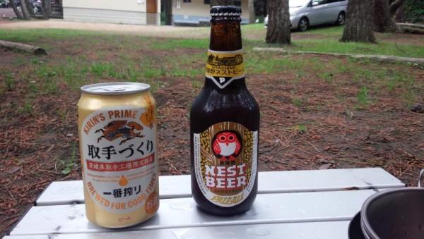 取手づくりと常陸野ネストビール