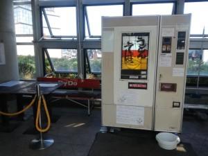 【秋田県秋田市】 セリオンリスタ うどん・そば自販機