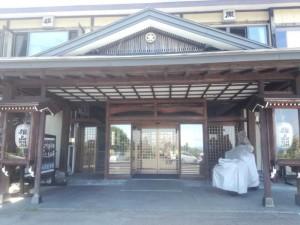 【秋田県男鹿市】 雄山閣 店構え