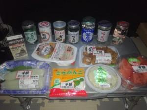 道の駅 よしかわ杜氏の郷にて車中泊&プチ宴会