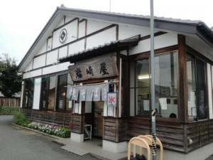 【群馬県太田市】 岩崎屋 店構え