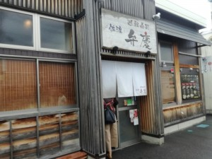 【新潟県新潟市】 廻転寿司 弁慶 店構え