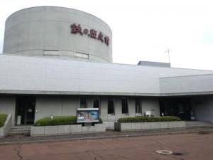 【岩手県釜石市】 鉄の歴史館