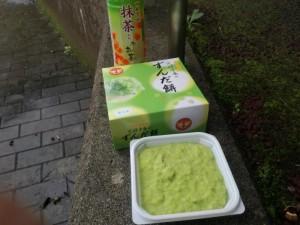 【宮城県大和町】 鶴巣PA お土産用ずんだ餅