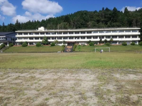 旧美和中学校