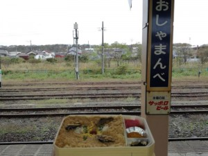 【北海道長万部町】 かにめし本舗かなや 「かにめし弁当」