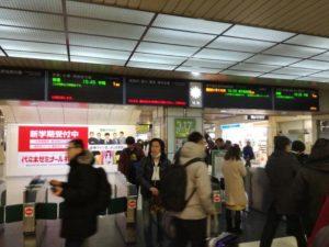 乱れ始めた札幌駅