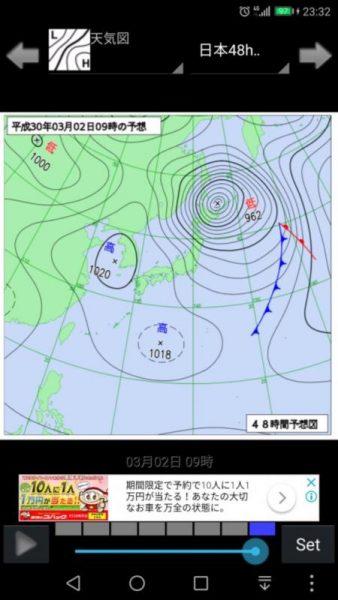 2018年3月2日の天気図(予想)
