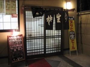 【白石市】 関東屋 店構え