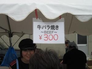 【三沢基地航空祭の出店】 店構え