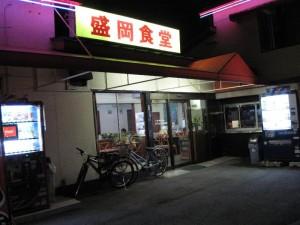 【盛岡市】 盛岡食堂 上田店 店構え