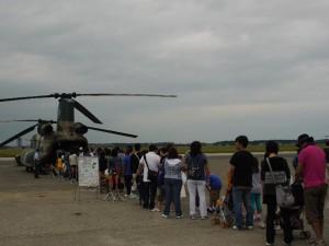 「CH-47 チヌーク」 (G1 NFD24mm)