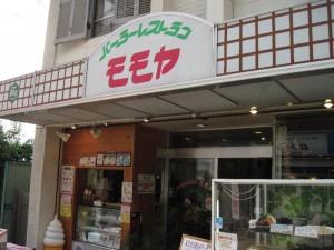 【群馬県前橋市】 パーラーレストラン モモヤ 店構え