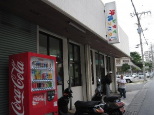 「沖縄レンタルバイク&ボンビークラブ」