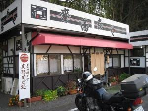 【益子町】 支那そば処 麥蕎麦や 店構え