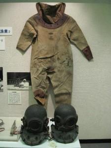 『日立市郷土博物館』 「潜水具一式」