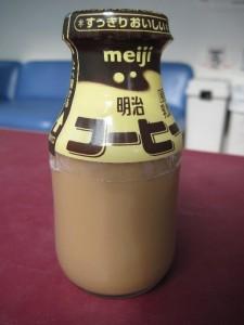 お約束の「コーヒー牛乳」