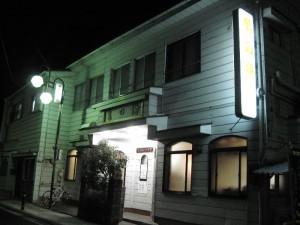 【長野県長野市】 亀の湯