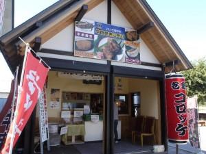 【山形県飯豊町】 道の駅 いいで 田中屋 店構え