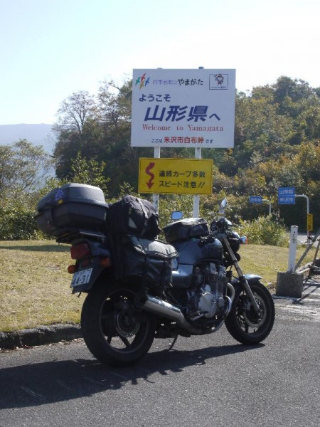 「福島県と山形県 県道2号の県境」 (G1 M.ZUIKO DIGITAL 14-42mm F3.5-5.6)