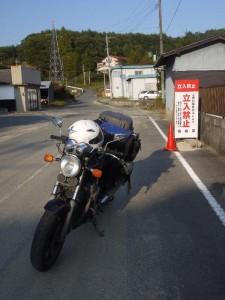 「川内村 立ち入り禁止の看板」 (G1 M.ZUIKO DIGITAL 14-42mm F3.5-5.6)