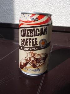 【群馬県渋川市】 道の駅 おのこ 「ダイドー アメリカンコーヒー」
