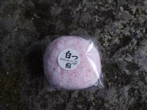 【栃木県日光市】 白つぶ餡饅頭