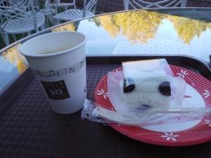 【東京文化会館】 HIBIKI 「ホットコーヒー&パンダロール」