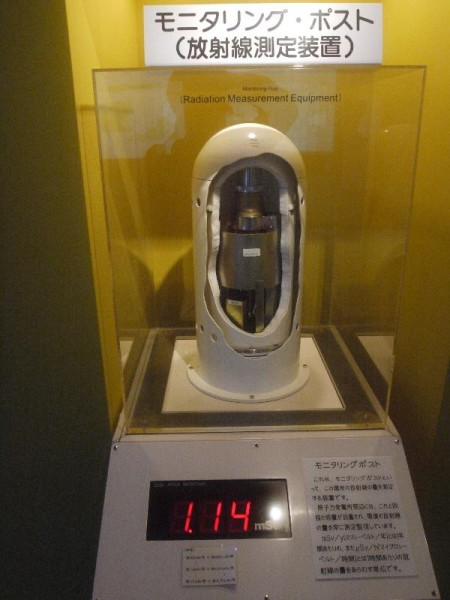「モニタリングポスト カットモデル」 (G1 M.ZUIKO DIGITAL 14-42mm F3.5-5.6)