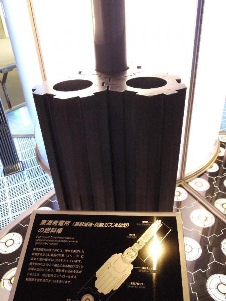「東海発電所 燃料集合体と黒鉛減速材」 (G1 M.ZUIKO DIGITAL 14-42mm F3.5-5.6)