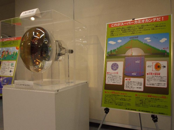 「光電子倍増管」 (G1 M.ZUIKO DIGITAL 14-42mm F3.5-5.6)