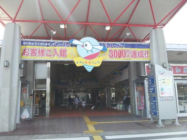 【福島県いわき市】 いわき・ら・ら・ミュウ 入り口