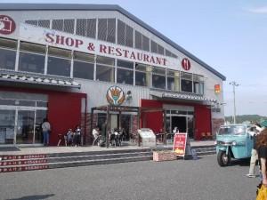 【福島県いわき市】 小名浜美食ホテル 店構え