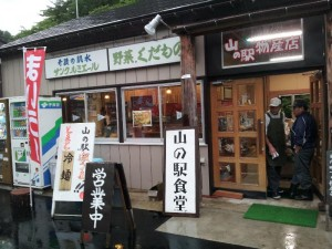 【福島県猪苗代町】 山の駅食堂 店構え