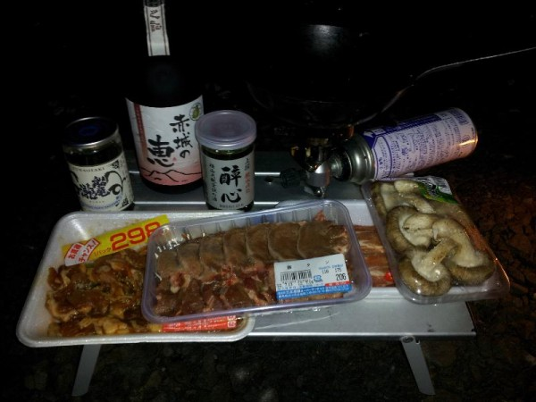 「今夜の晩餐材料」