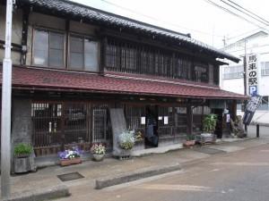 【福島県喜多方市】 馬車の駅 地酒蔵 店構え