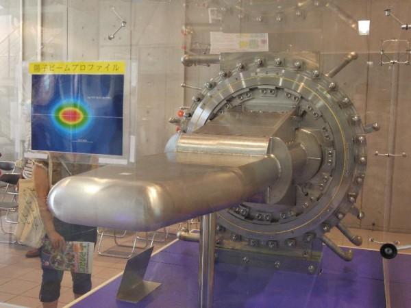 「核破砕中性子源水銀ターゲット容器先端部(予備)」