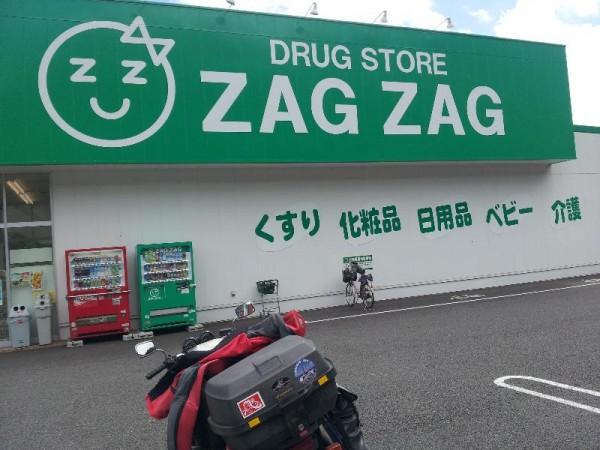 「ZAG ZAG 美作店」