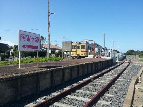 「ひたちなか海浜鉄道湊線 阿字ヶ浦駅」