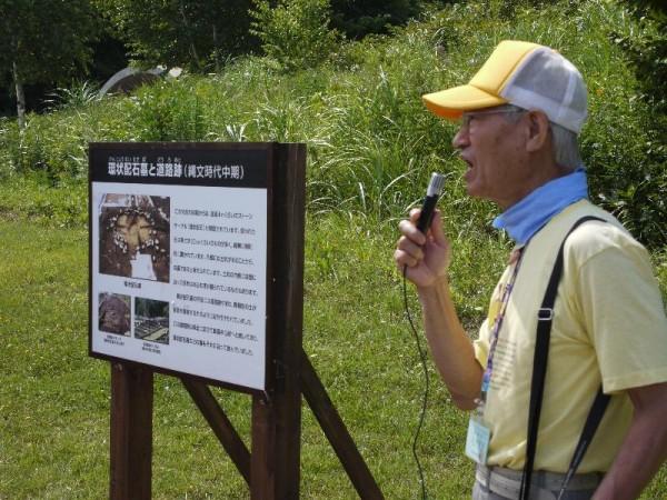 「三内丸山遺跡 ボランティアガイドさん」