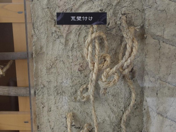 「姫路城修復工事5」