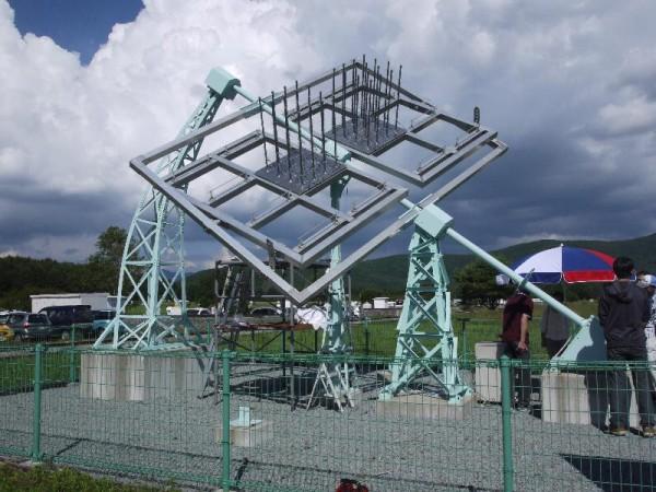 「日本の電波望遠鏡1号機」